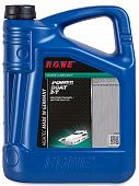 ROWE Hightec Power Boat 2-T