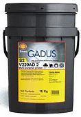 Смазка SHELL Gadus S2 V220AD 2