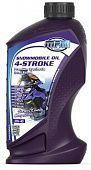 MPM Oil Snowmobile Oil 4-Stroke Ester Based 0W-40
