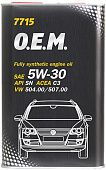 MANNOL 7715 O.E.M. for VW Audi Skoda 5W-30
