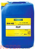 RAVENOL RUP Racing Ultra Performance 5W-40