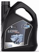 MPM Oil Marine 2-Stroke Detroit Diesel Engine Oil 40W