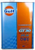 GULF Arrow GT 30 SAE 0W-30