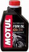 Вилочное масло MOTUL Fork Oil Factory Line Light 5W
