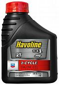 CHEVRON Havoline 2-cycle TC-W3