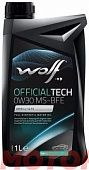 WOLF Official Tech 0W-30 MS-BFE