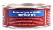 Смазка CUPPER SS EP-2