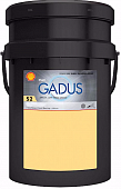 Смазка SHELL Gadus S2 V100 2