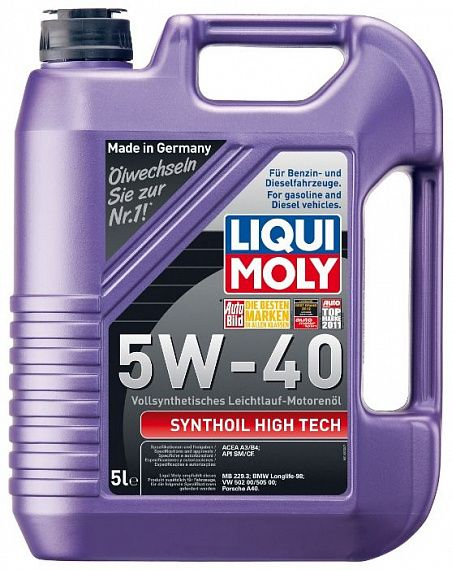LIQUI MOLY Synthoil High Tech 5w-40 1 литр