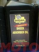 Масло для амортизаторов BARDAHL Racing Shock Absorber Oil