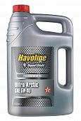 TEXACO Havoline Ultra Arctic 5W-40
