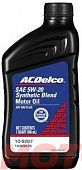 AC DELCO Motor Oil 5W-20 SN Plus