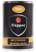 CUPPER Synthetic 5W-40
