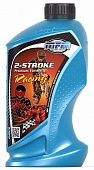 MPM Oil 2-Stroke Premium Synthetic Esther Racing Extreme