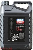 Вилочное масло LIQUI MOLY Motorbike Fork Oil Light 5W