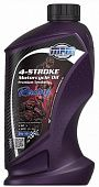 MPM Oil 4-Stroke Motorcycle Oil Premium Synthetic Racing 5W-50