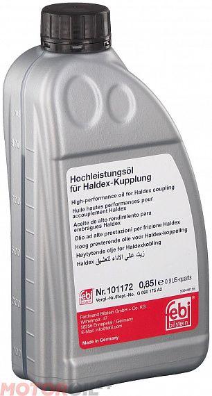 Масло в халдекс транспортер фольксваген транспортер т5 2006 дизель