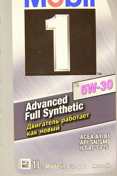 MOBIL 1 Advanced Full Synthetic 5W-30 1 литр