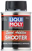 Присадка LIQUI MOLY Motorbike Speed Additiv Shooter