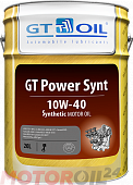 GT-OIL GT Power Synt 10W-40