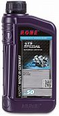 ROWE Hightec GTS Spezial 50