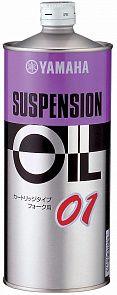 Вилочное масло YAMAHA Suspension Oil 01 1 л. в Москве в интернет-магазине MotorOil24