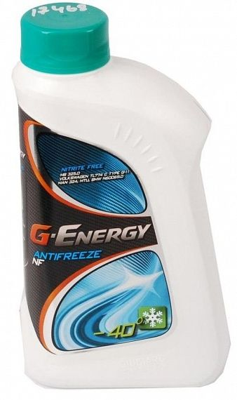 Антифриз GAZPROMNEFT G-Energy Antifreeze NF 40 1 кг